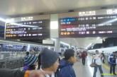 shinkansen#4