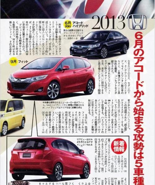 2014-Honda-Jazz-renders
